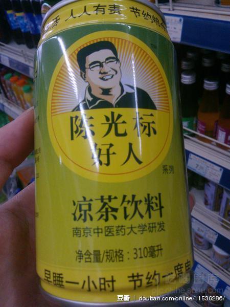 饮料品种越来越多,去超市眼花缭乱,总是喜新厌旧的买一种新出的,
