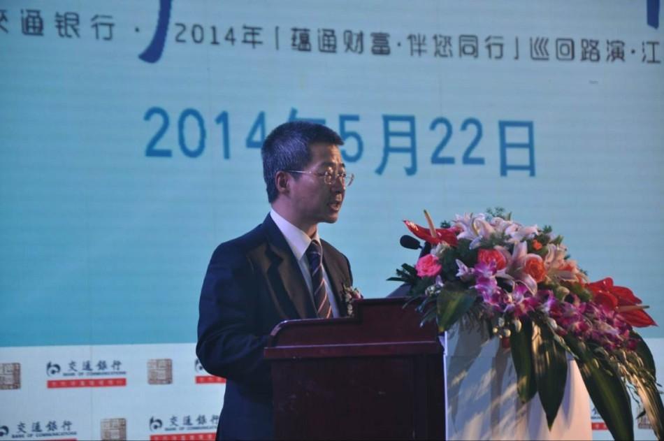...月22日下午2014lt;创新与合作gt;江西高峰论坛在南昌前湖...
