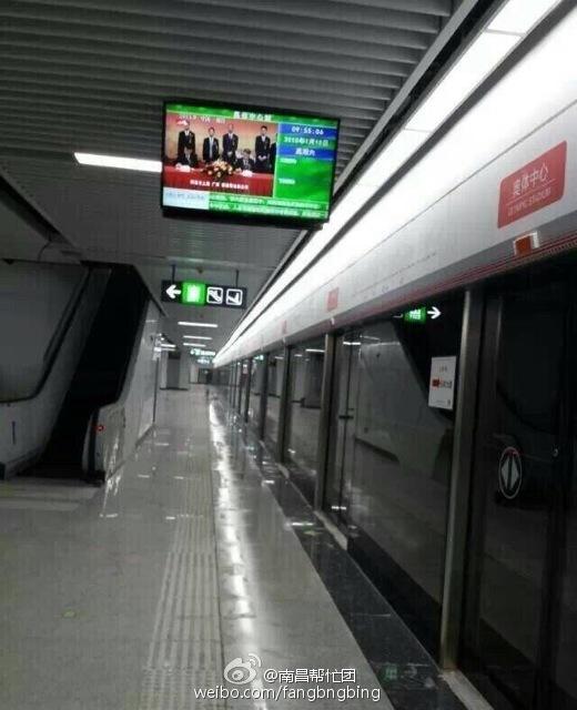 南昌地铁一号线站台内部照片曝光