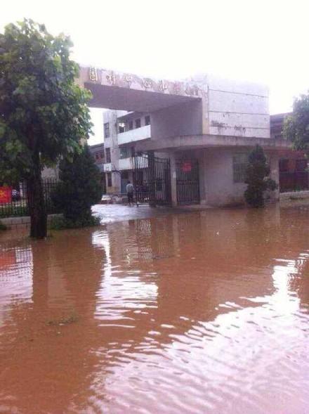 发生洪水的急救措施
