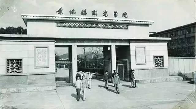 """和赣南师范大学同时""""升大""""的景德镇陶瓷大学,坐落于千年瓷都景"""