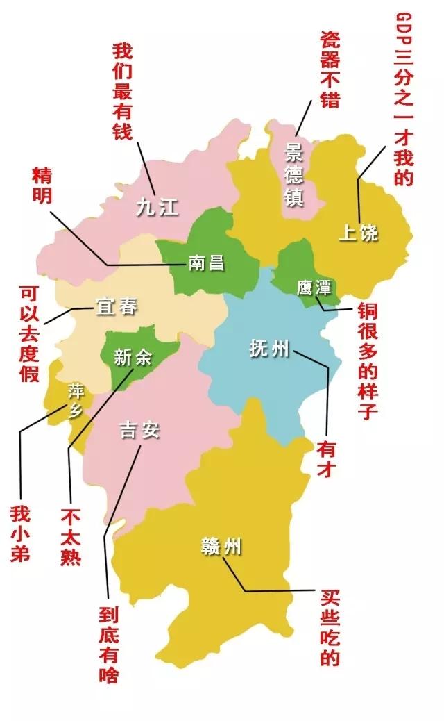 九江城市人口_九江市星艺装饰负责人