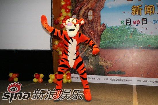 最近又一大老虎