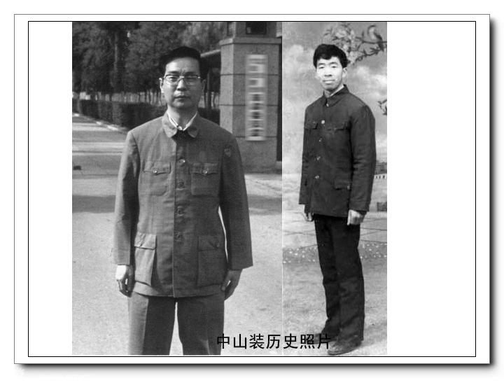 中国70年代穿衣风格