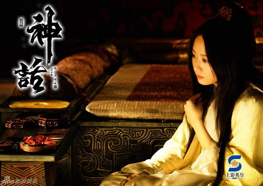 《神话》充满想象力