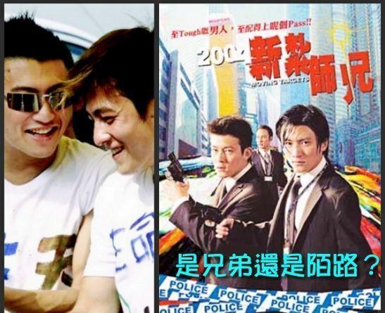 组图 谢霆锋称陈冠希可直接找他 兄弟昔日合影