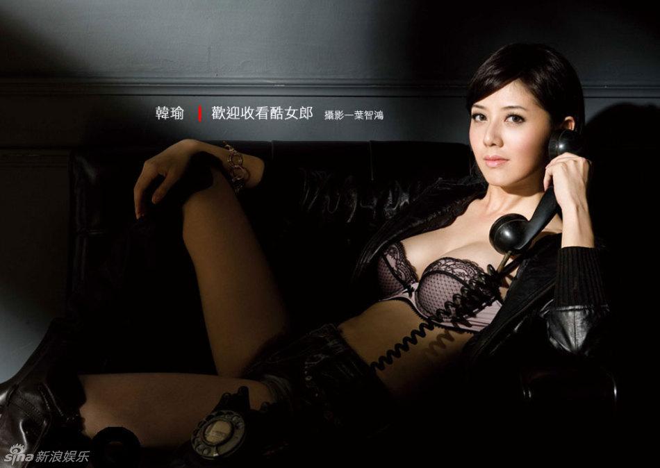 台湾佬台湾妹中文网23