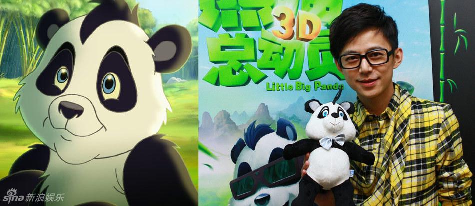 大熊猫 动漫 动物