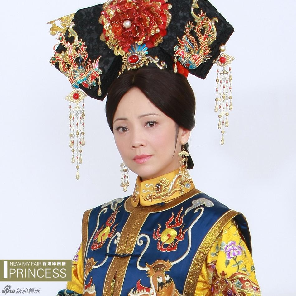 组图 新还珠格格 特刊之皇后 邓萃雯