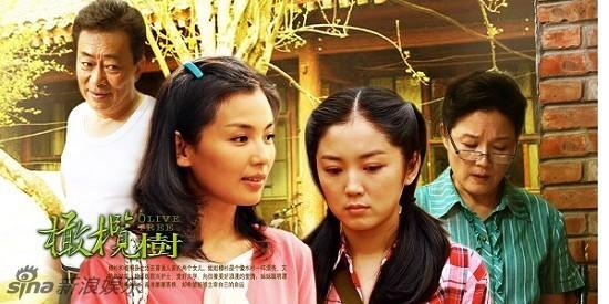 组图:《橄榄树》曝精美画册 刘涛陈思成再掀怀旧潮