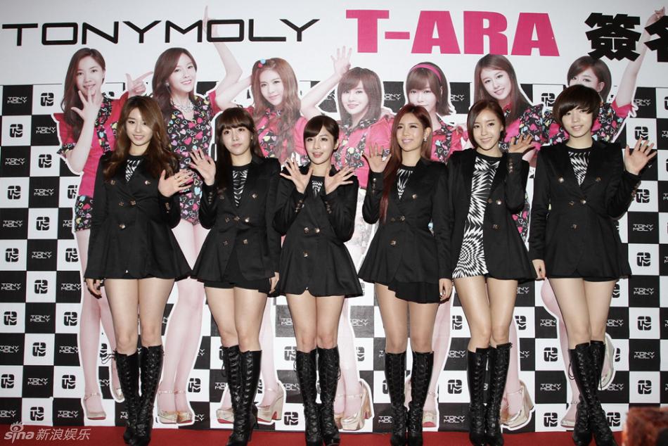 新浪娱乐讯 韩女团t-ara于13日为韩国某化妆品的宣传,在中国高清图片