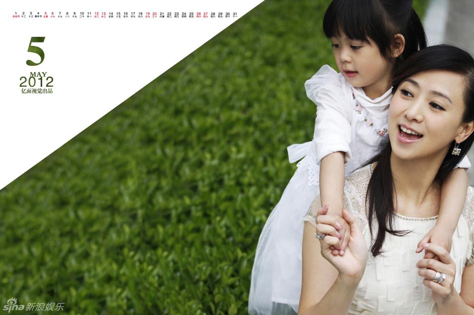 http://www.sinaimg.cn/dy/slidenews/4_img/2012_03/703_554908_138029.jpg