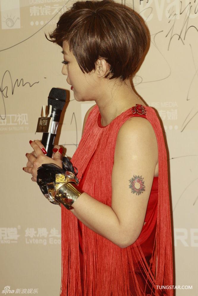 邓超与郝蕾情侣纹身图片