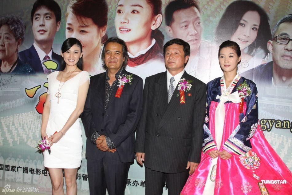 朝鲜演员金玉林_朝鲜演员金玉林朝鲜演员金正花大图八十年
