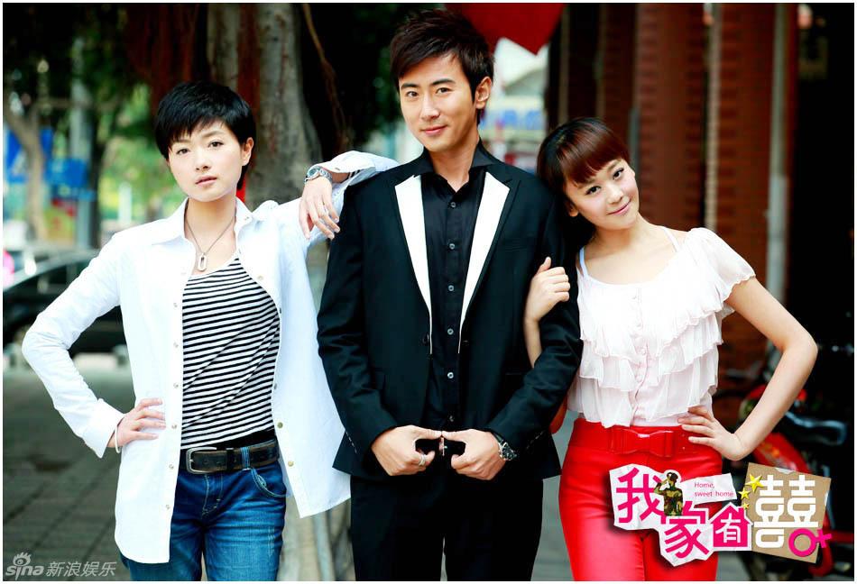 由湖南卫视、上海创翊联合出品的三代女人爆笑擒爱记《我家有喜