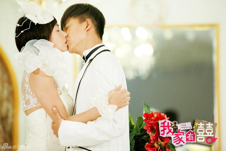 组图 我家有喜 甜蜜婚礼剧照曝光