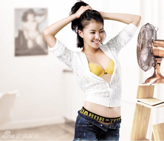 28位韩国女星的百张内衣美图
