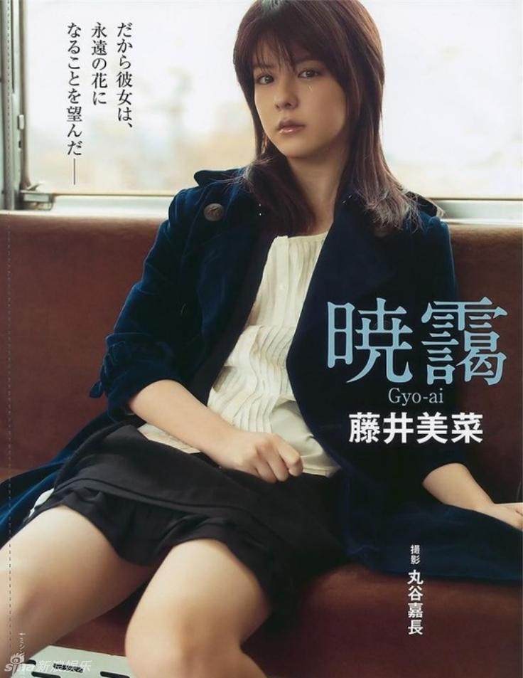 藤井美菜の画像 p1_21