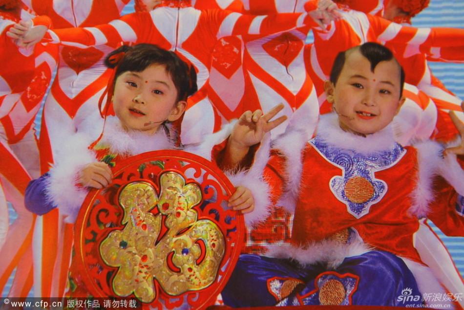 我爱你中国合唱谱汪峰