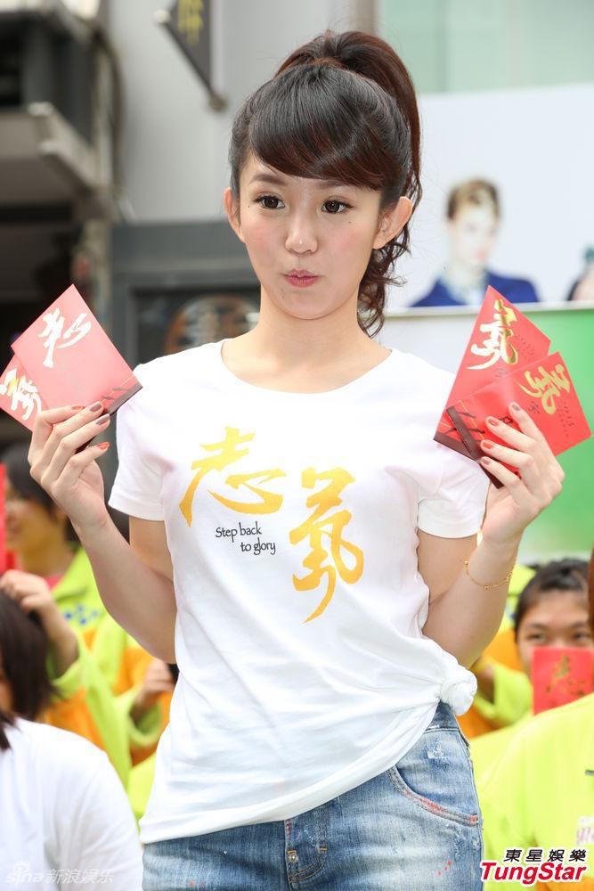 http://www.sinaimg.cn/dy/slidenews/4_img/2013_08/704_889466_633727.jpg