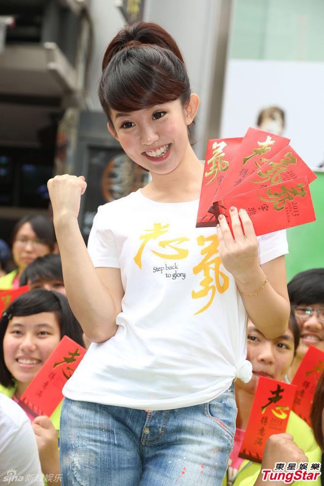 http://www.sinaimg.cn/dy/slidenews/4_img/2013_08/704_889469_243511.jpg