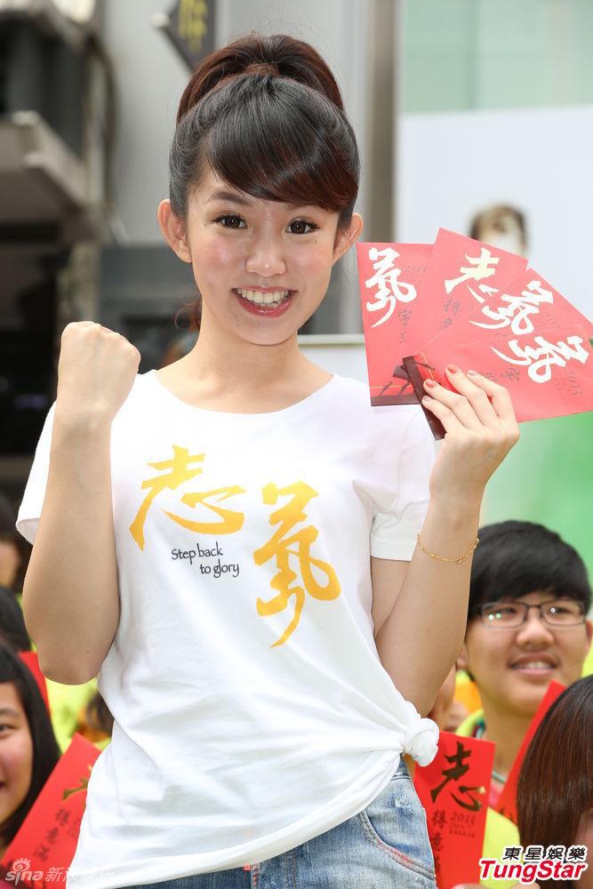 http://www.sinaimg.cn/dy/slidenews/4_img/2013_08/704_889470_832427.jpg