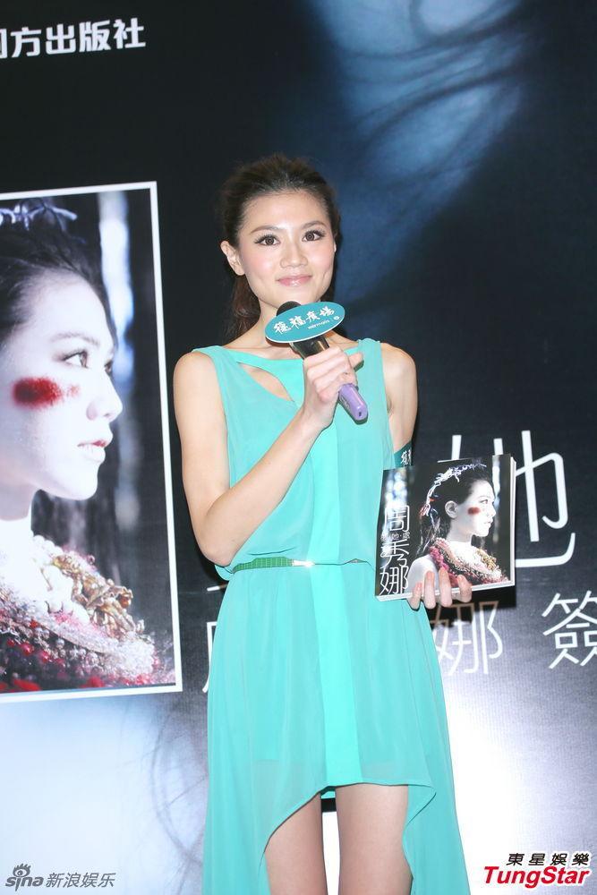 http://www.sinaimg.cn/dy/slidenews/4_img/2013_08/704_889511_934921.jpg