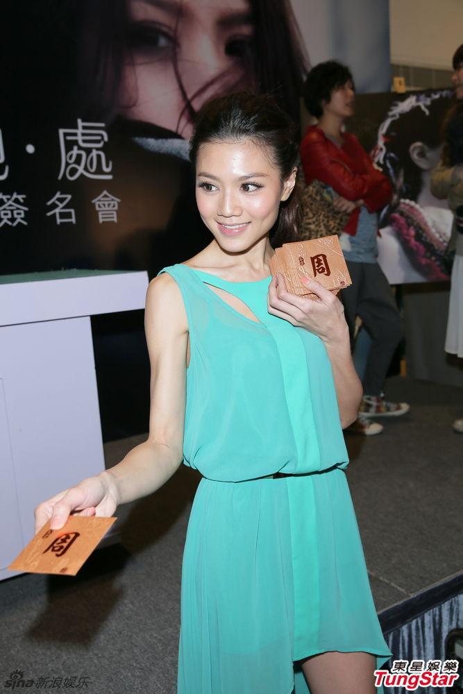 http://www.sinaimg.cn/dy/slidenews/4_img/2013_08/704_889515_410165.jpg