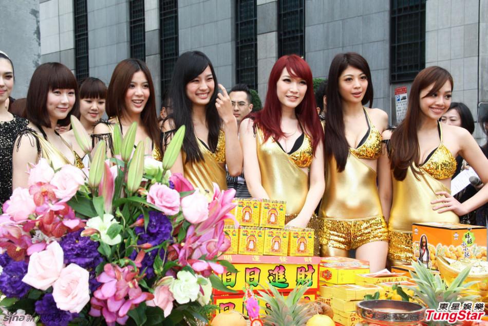 http://www.sinaimg.cn/dy/slidenews/4_img/2013_08/704_893243_908053.jpg
