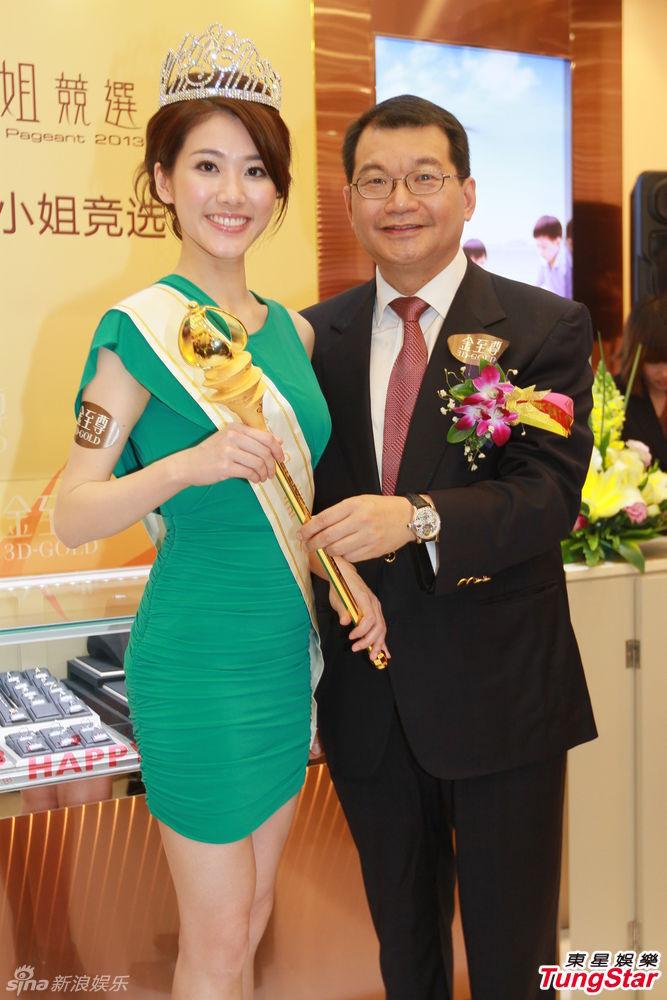 http://www.sinaimg.cn/dy/slidenews/4_img/2013_09/704_898221_213066.jpg