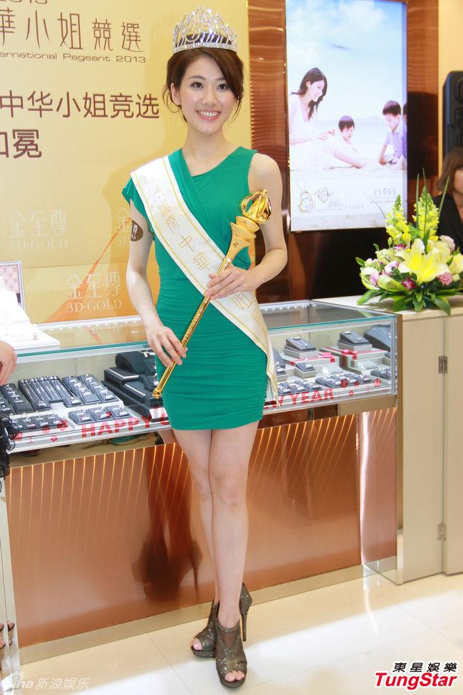 http://www.sinaimg.cn/dy/slidenews/4_img/2013_09/704_898223_149658.jpg