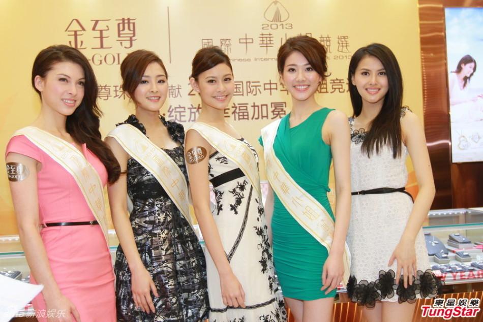 http://www.sinaimg.cn/dy/slidenews/4_img/2013_09/704_898229_380750.jpg