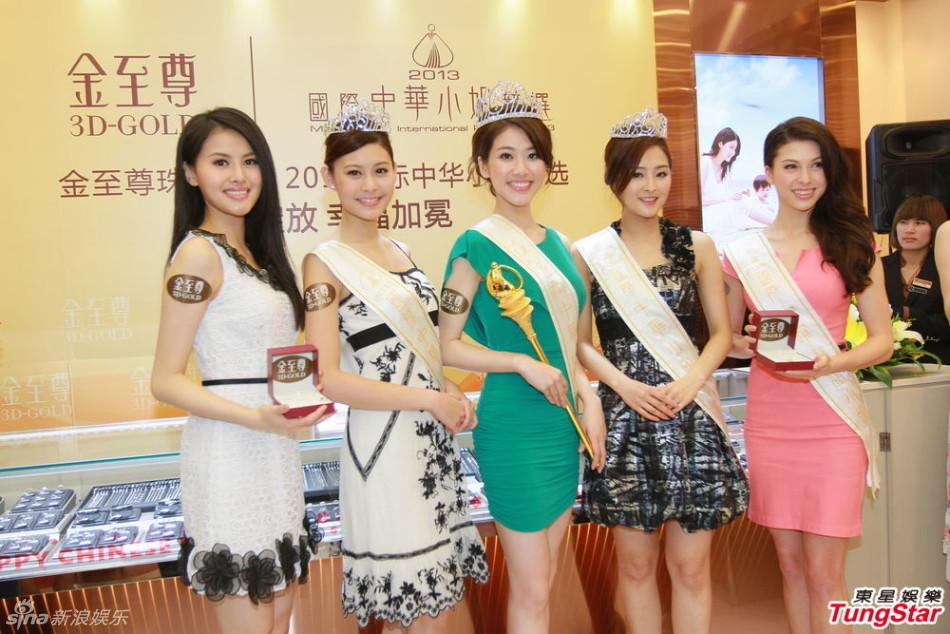 http://www.sinaimg.cn/dy/slidenews/4_img/2013_09/704_898230_674574.jpg