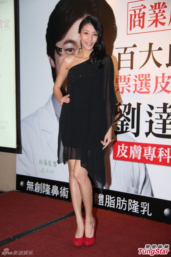 http://www.sinaimg.cn/dy/slidenews/4_img/2013_09/704_898333_934790.jpg