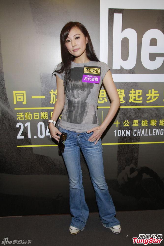 http://www.sinaimg.cn/dy/slidenews/4_img/2013_09/704_899406_473396.jpg
