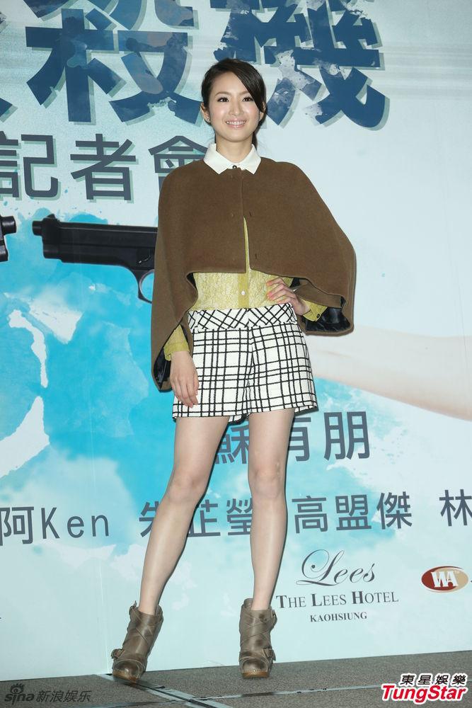 http://www.sinaimg.cn/dy/slidenews/4_img/2013_09/704_901221_381456.jpg