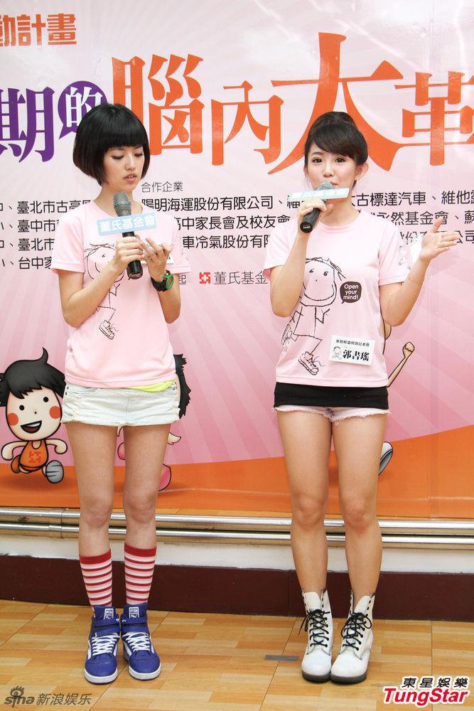 http://www.sinaimg.cn/dy/slidenews/4_img/2013_09/704_901550_342967.jpg