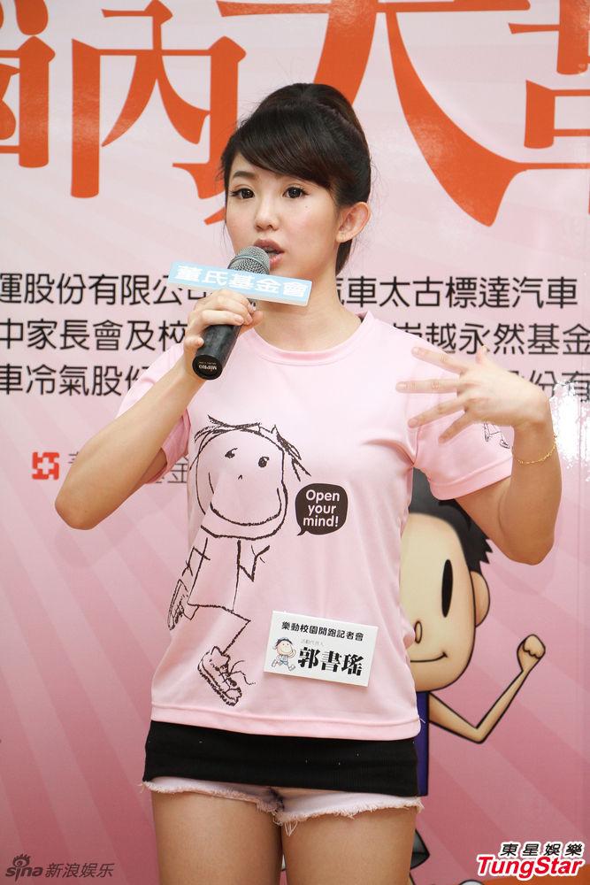 http://www.sinaimg.cn/dy/slidenews/4_img/2013_09/704_901552_280425.jpg