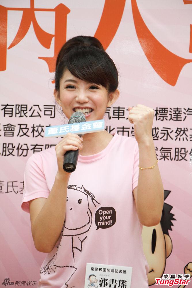 http://www.sinaimg.cn/dy/slidenews/4_img/2013_09/704_901559_817141.jpg
