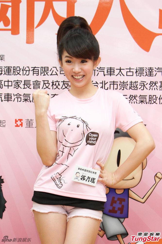 http://www.sinaimg.cn/dy/slidenews/4_img/2013_09/704_901564_412361.jpg