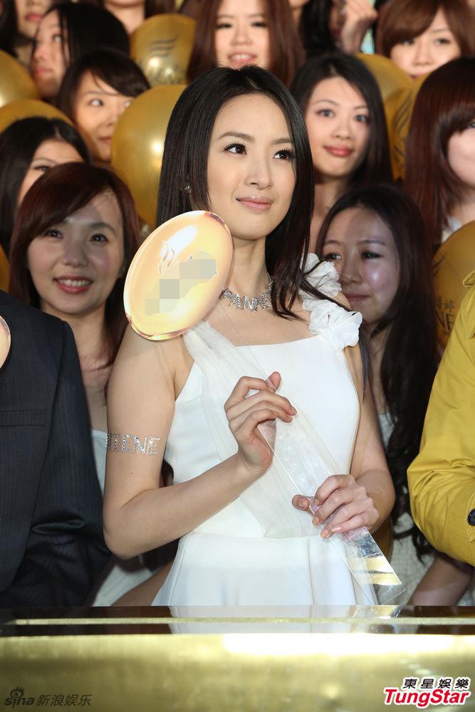 http://www.sinaimg.cn/dy/slidenews/4_img/2013_09/704_901807_824757.jpg