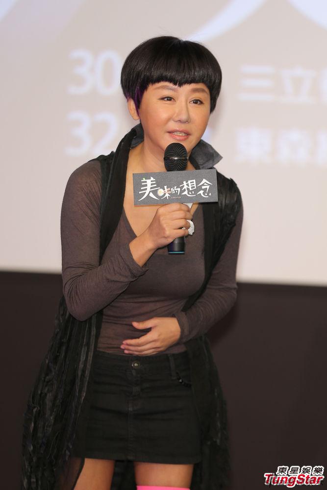 http://www.sinaimg.cn/dy/slidenews/4_img/2013_10/704_904202_944918.jpg