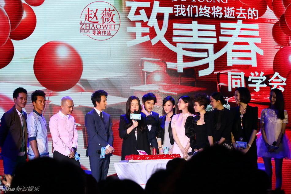 http://www.sinaimg.cn/dy/slidenews/4_img/2013_11/704_909199_752392.jpg