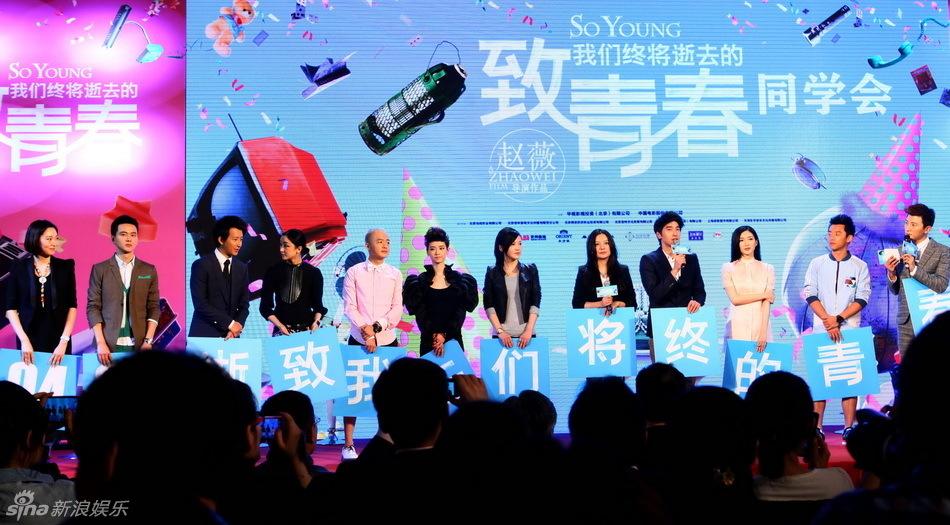 http://www.sinaimg.cn/dy/slidenews/4_img/2013_11/704_909203_899850.jpg