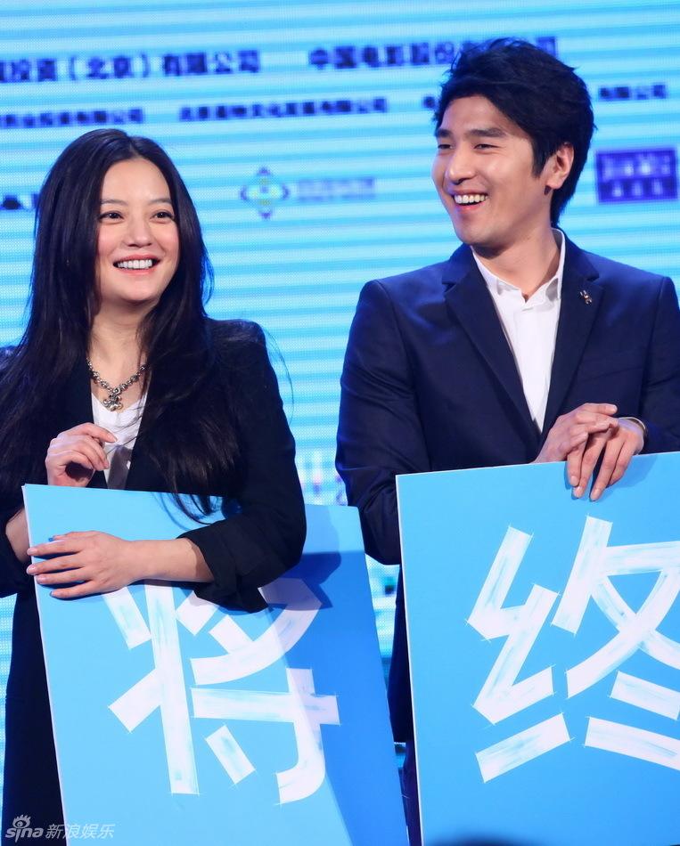 http://www.sinaimg.cn/dy/slidenews/4_img/2013_11/704_909216_549149.jpg