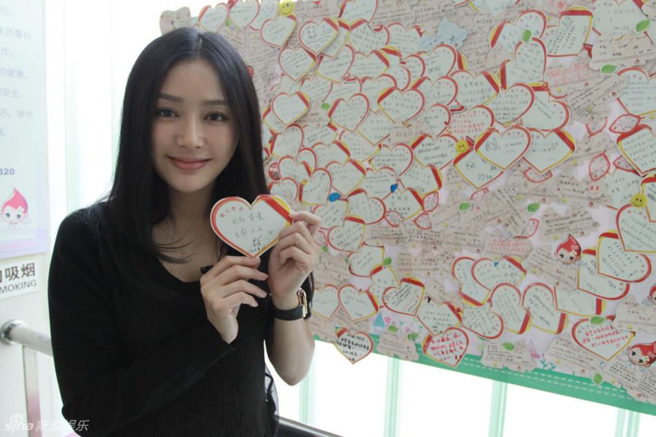 http://www.sinaimg.cn/dy/slidenews/4_img/2013_11/704_909647_103146.jpg
