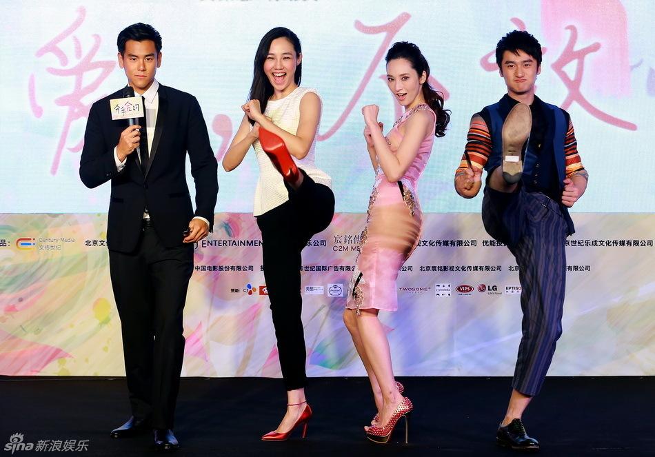 http://www.sinaimg.cn/dy/slidenews/4_img/2013_11/704_910280_238957.jpg