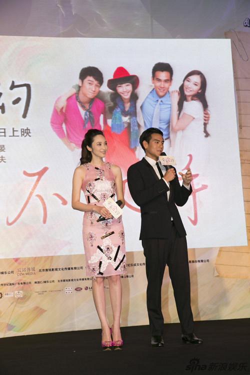 http://www.sinaimg.cn/dy/slidenews/4_img/2013_11/704_911212_508025.jpg