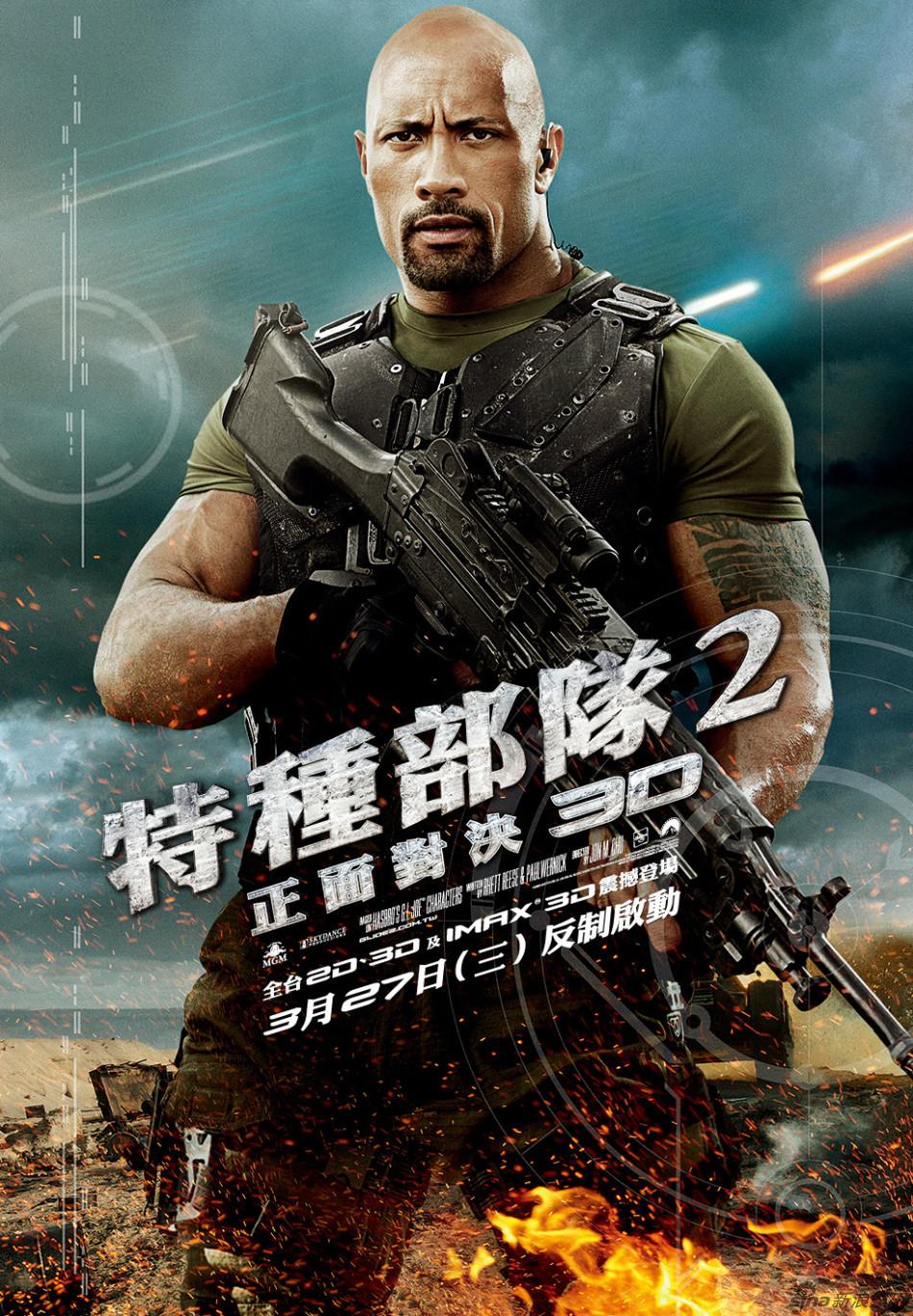 http://www.sinaimg.cn/dy/slidenews/4_img/2013_11/704_912227_632797.jpg