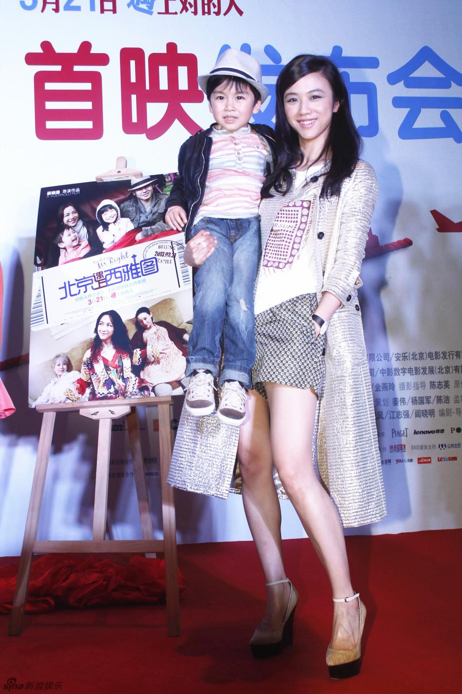 http://www.sinaimg.cn/dy/slidenews/4_img/2013_11/704_913222_256745.jpg